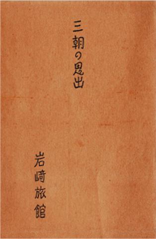 当時の絵はがきセットのカバー