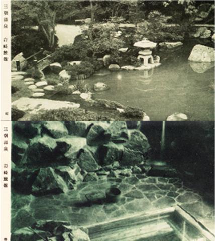 庭園の様子/当時の浴場