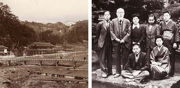 依山楼岩崎の歴史