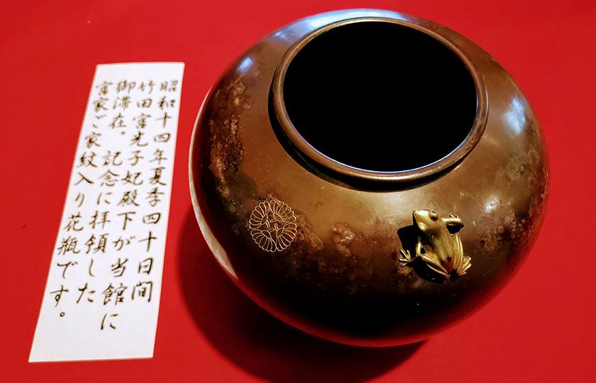 竹田宮家 家紋入り花瓶