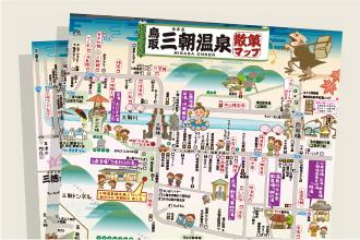 三朝温泉散策マップ