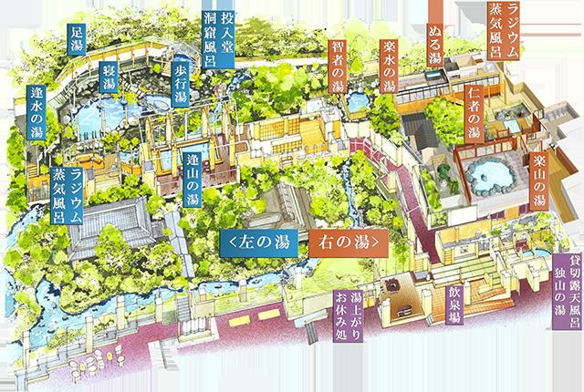 温泉案内マップ
