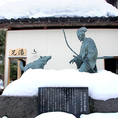三朝温泉の発見エピソード『白狼物語』