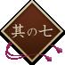 たしきはうす紅の合歓の花~斉藤茂吉~