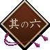 与謝野鉄幹・晶子~対の掛け軸