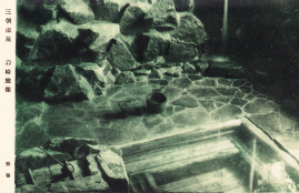 当時の浴場