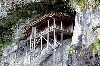 三徳山 三佛寺(中部エリア)