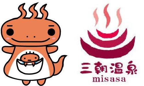 Logo&mascot.jpg