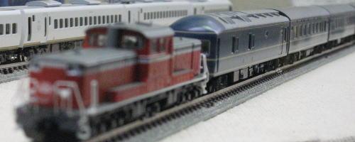 daisen500x200.jpg