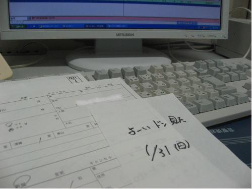 yo-idon.jpg