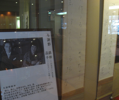 yosahusai-1.jpg