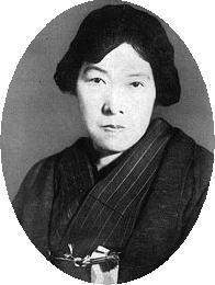 yosanoakiko.jpg