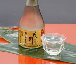 オリジナル冷酒「花野酒」