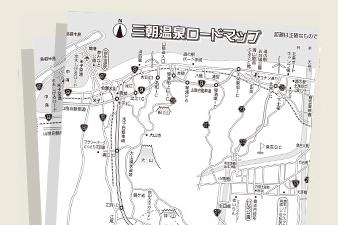三朝温泉ロードマップ