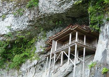 三徳山 三佛寺