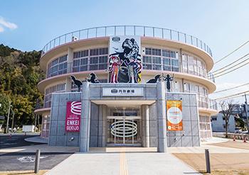 円形劇場 くらよしフィギュアミュージアム