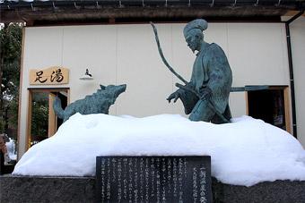 三朝温泉の発見エピソード『白狼物語』MISASA HAKURO-MONOGATARI