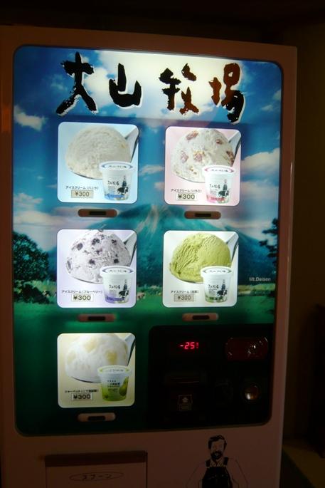 自販機コーナーアイスクリーム